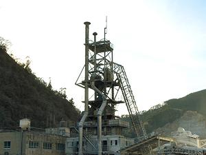 田政砿業株式会社 第二工場
